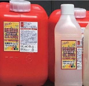 環境対応型洗浄剤のイメージ